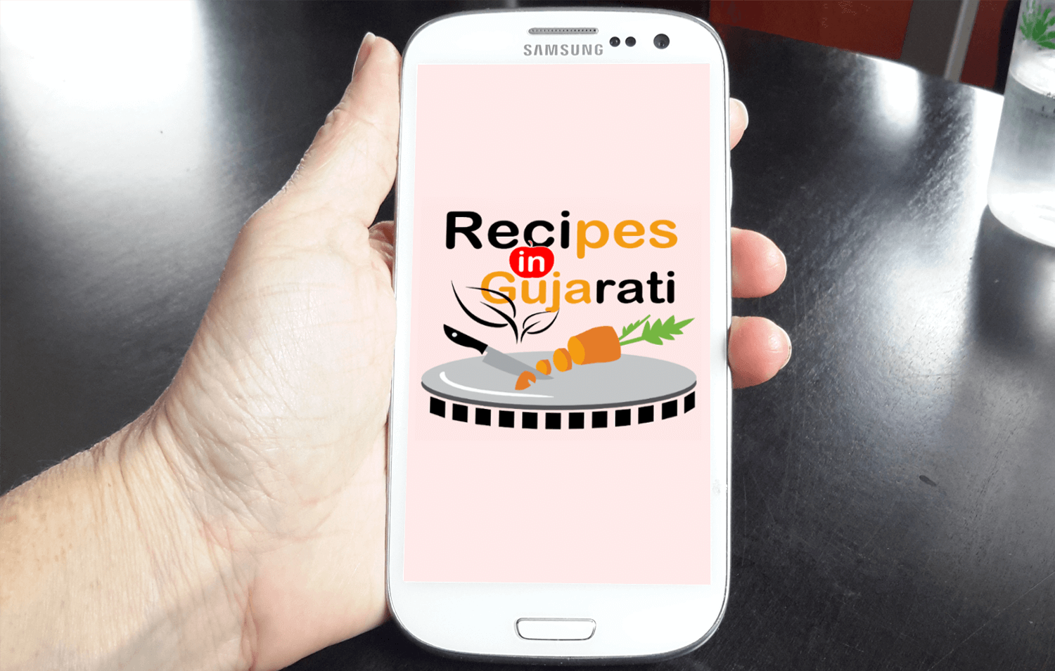 Recipes in Gujarati - Android App