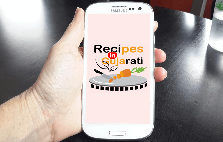 Recipes in Gujarati - Android App